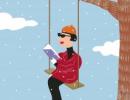 Rentrée littéraire: un hiver foisonnant