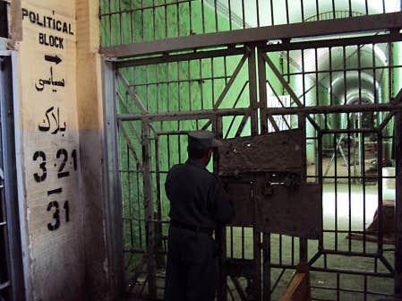 Une prison de Kandahar<br />