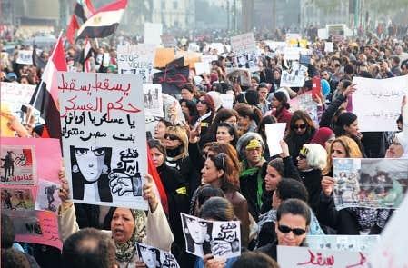 femmes du caire critique essay