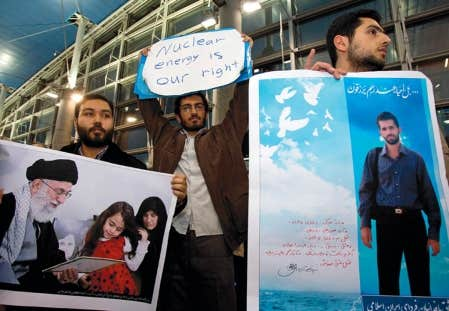 Manifestation contre l&rsquo;AIEA hier &agrave; T&eacute;h&eacute;ran<br />