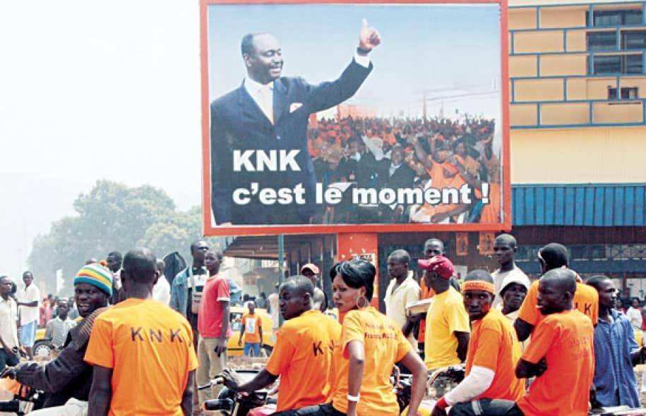 Des partisans de l'actuel président lors de la campagne électorale de 2011