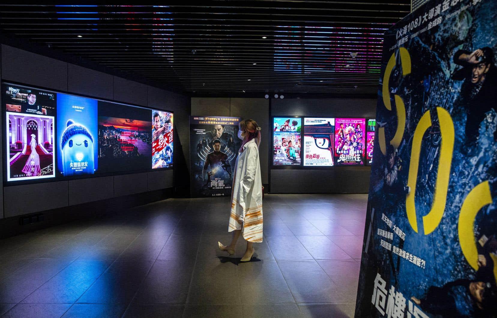 Un cinéma à Hong Kong, en septembre 2021