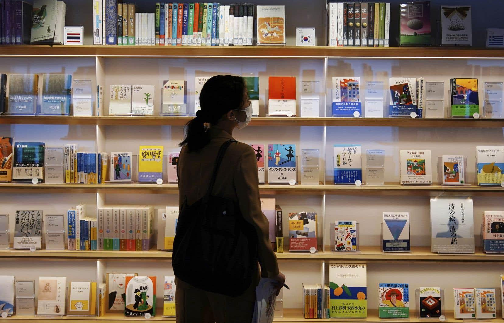 La Maison internationale de la littérature de l'Université Waseda, où Haruki Murakami a fait ses études, doit ouvrir au public le 1eroctobre.