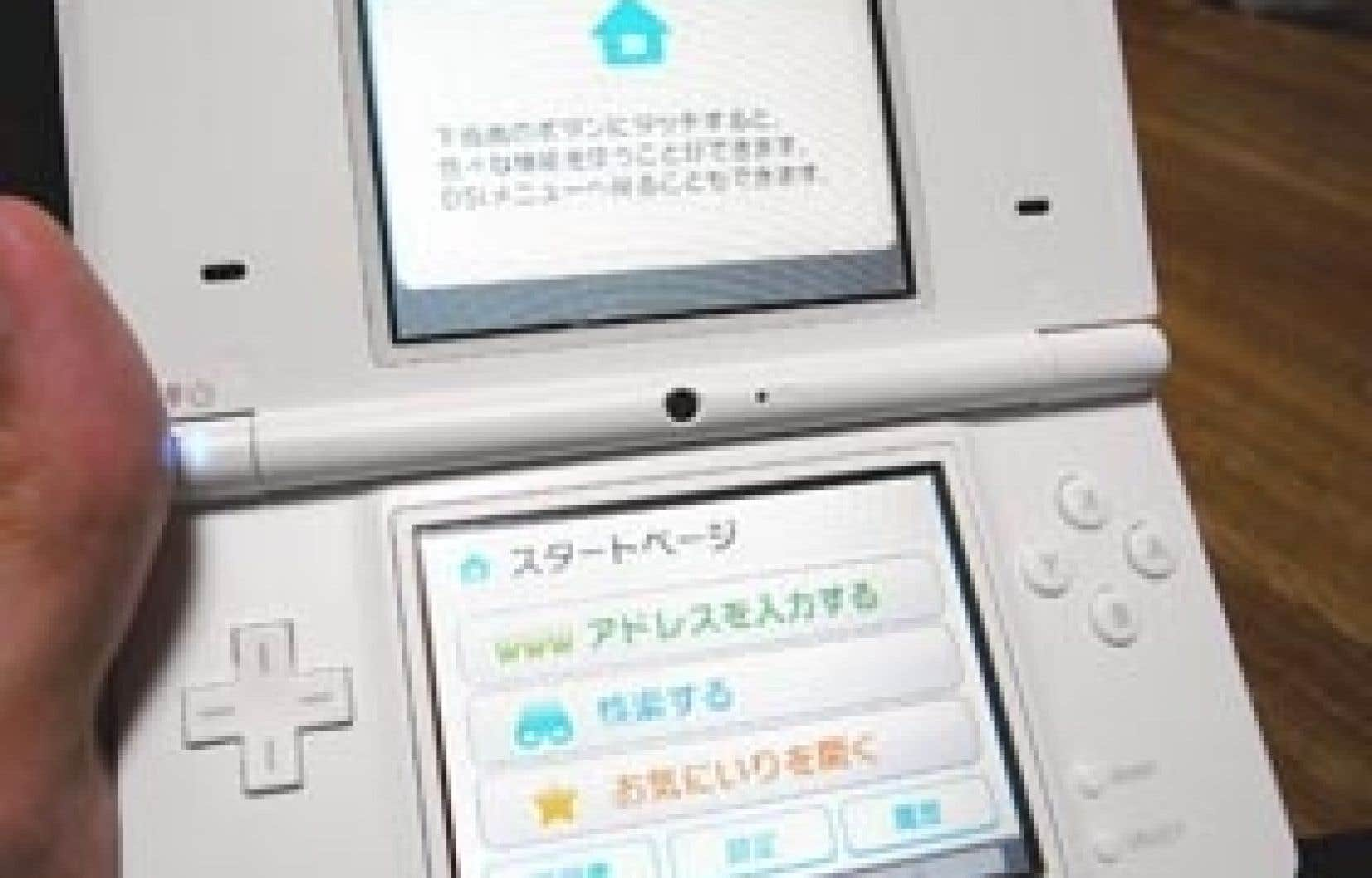 La nouvelle console portable de Nintendo.