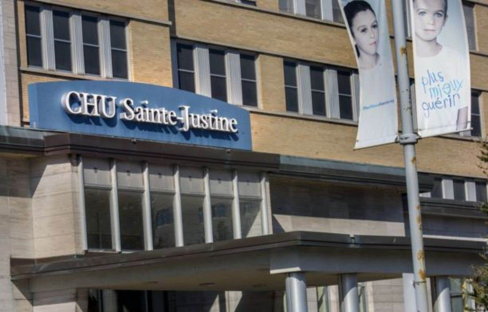 La création du « Centre de formulations pédiatriques » du CHU Sainte-Justine a été rendue possible par un don privé de la famille Rosalind et Morris Goodman.