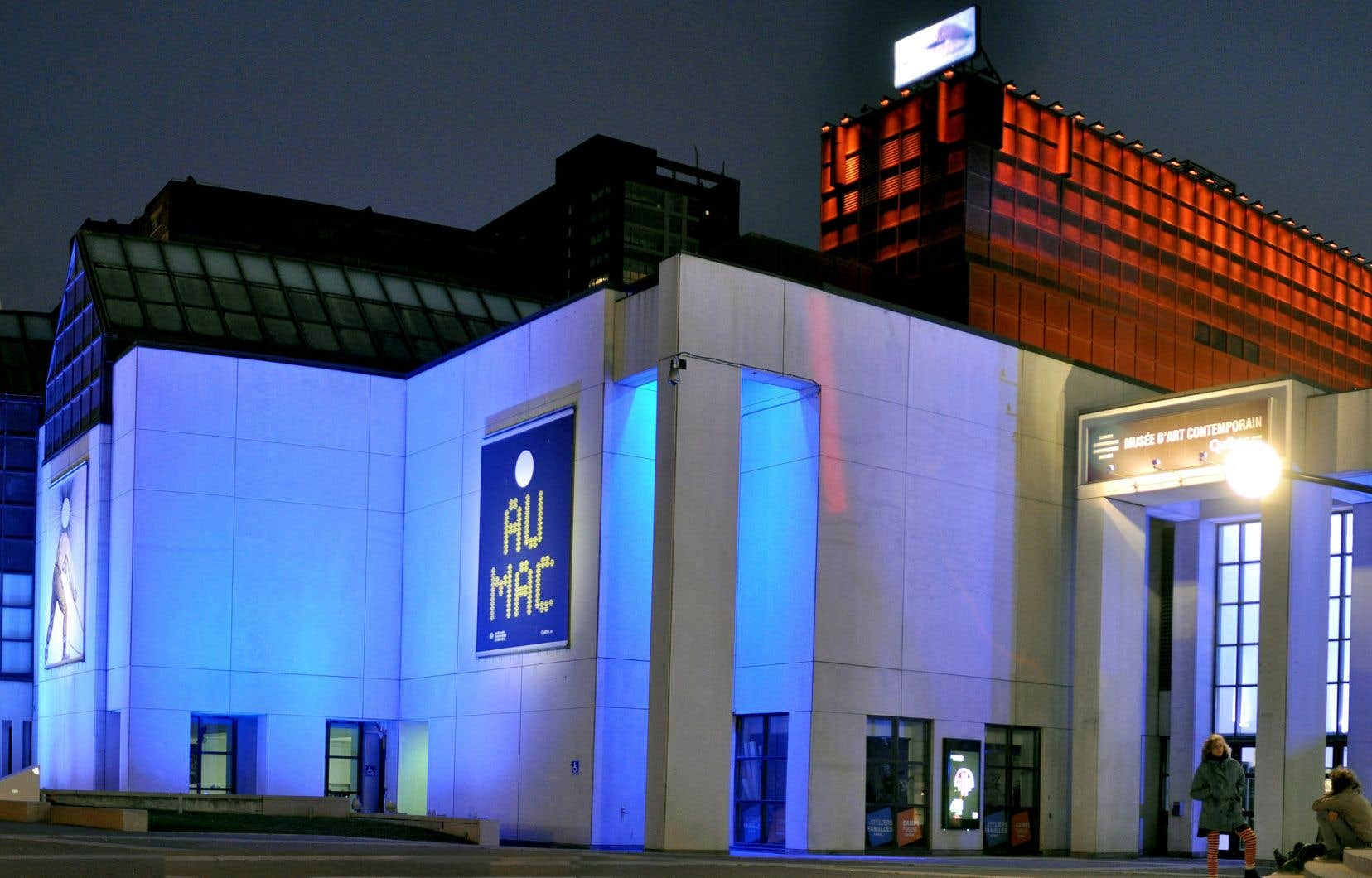Certaines institutions, comme le Musée d'art contemporain de Montréal, reçoivent une aide financière supplémentaire pour leur développement et leur rayonnement.