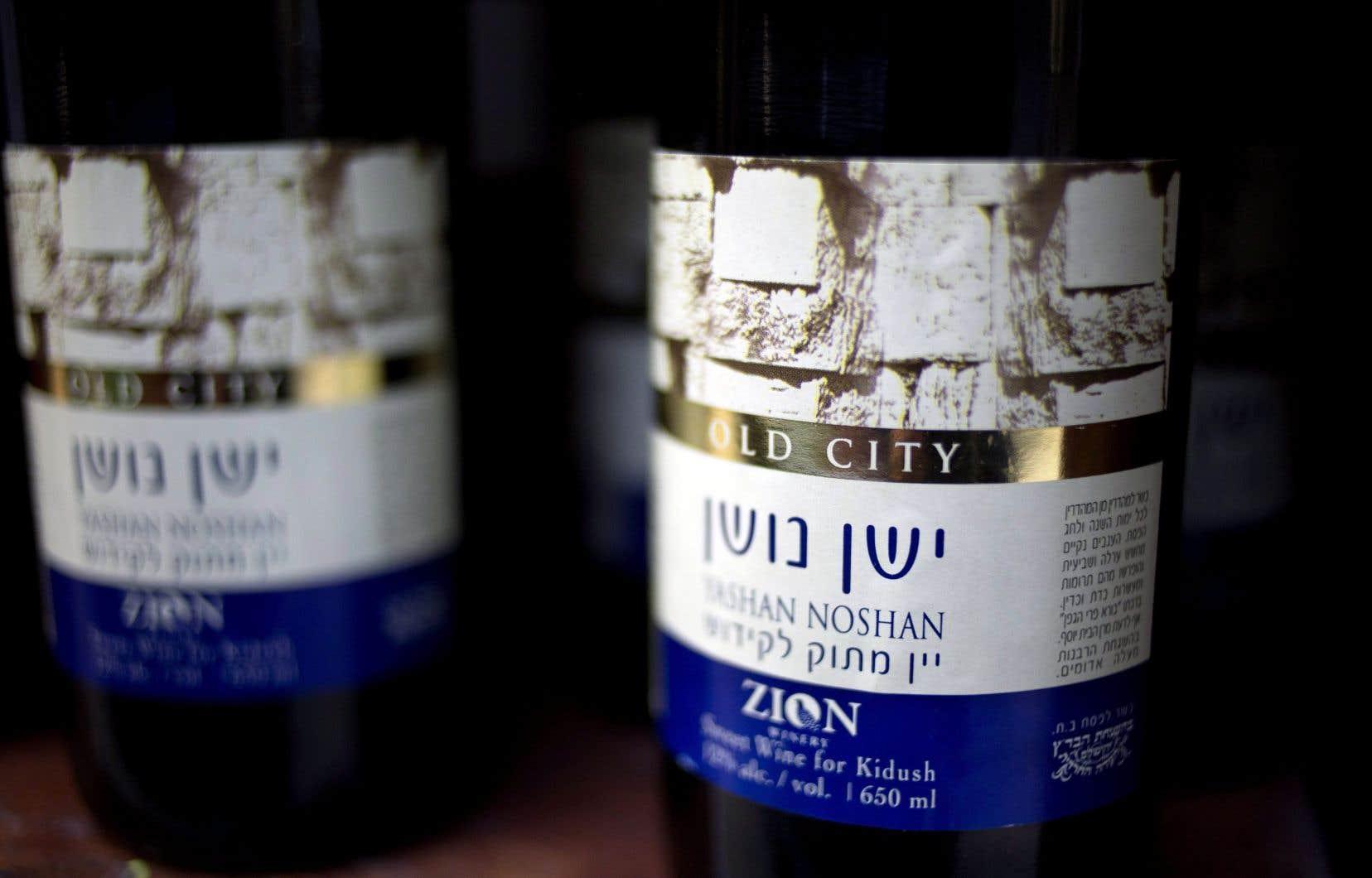 Le plaignant a affirmé que l'étiquetage «Produit d'Israël» de ces vins «facilite l'annexion de facto d'une grande partie de la Cisjordanie par Israël».