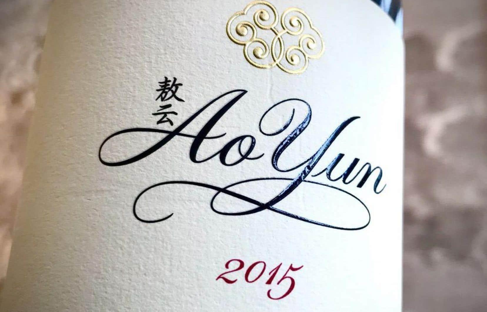 Ao Yun 2015: la Chine dans l'antichambre du grand cru!