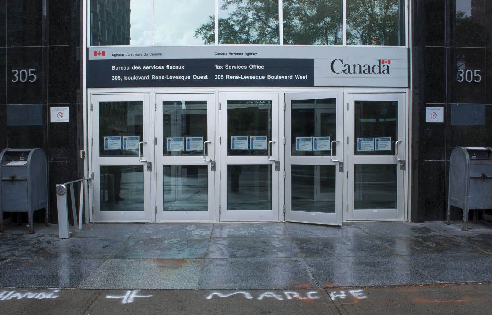 Un fonctionnaire de l'Agence du revenu du Canada affirme qu'un certain nombre de demandes frauduleuses de la PCU ont été signalées.