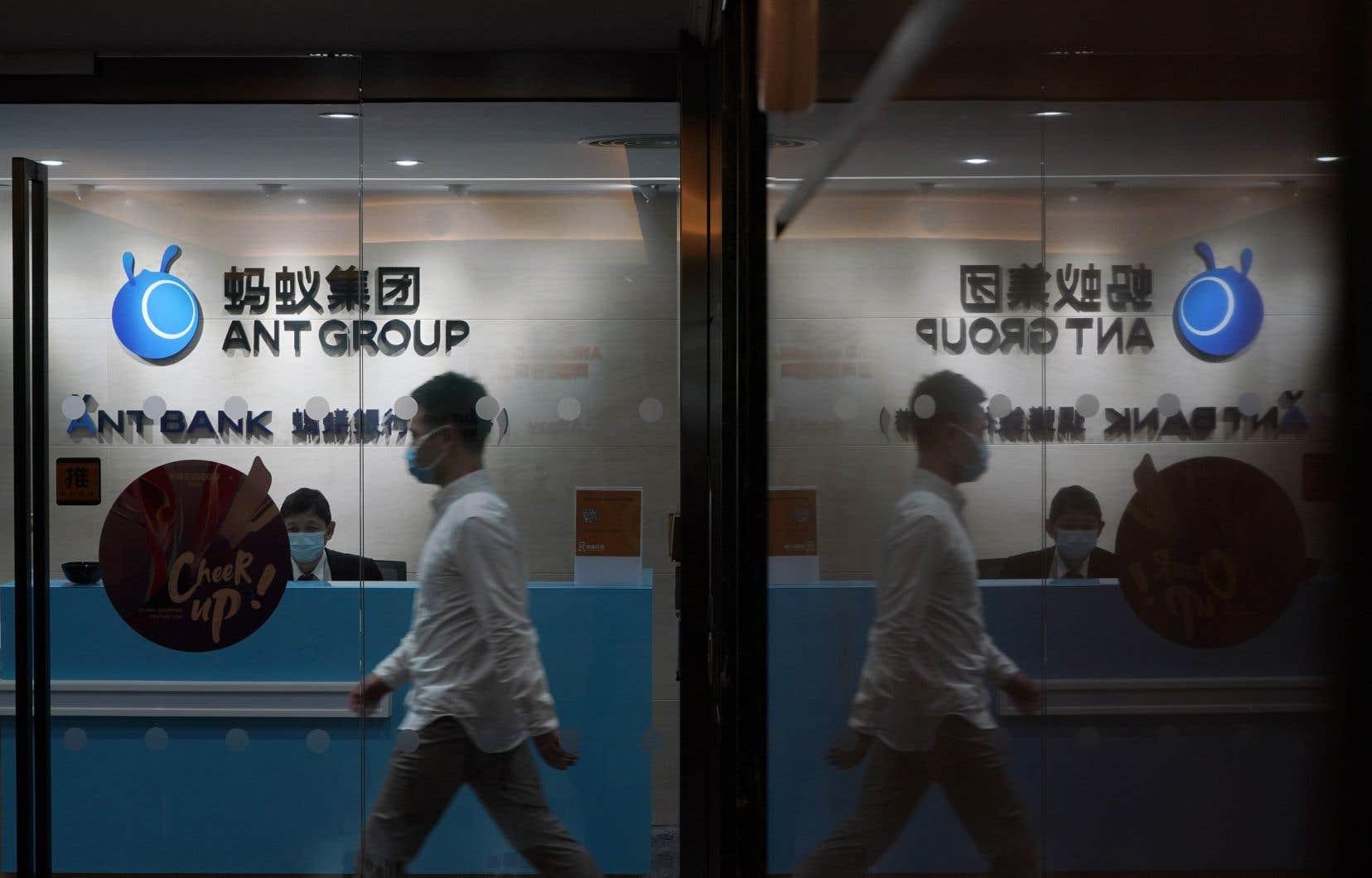 Ant Group, affilié au leader chinois du commerce électronique Alibaba, est un acteur incontournable du paiement électronique dans son pays avec son service Alipay.