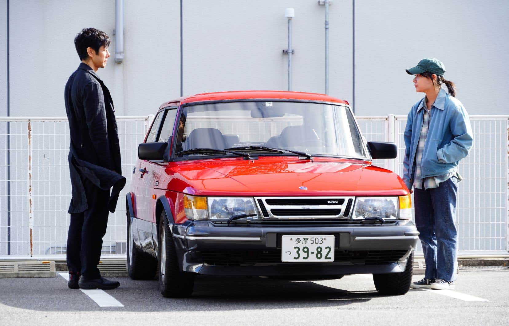 Photo tirée du film «Drive my car», de Ryūsuke Hamaguchi,