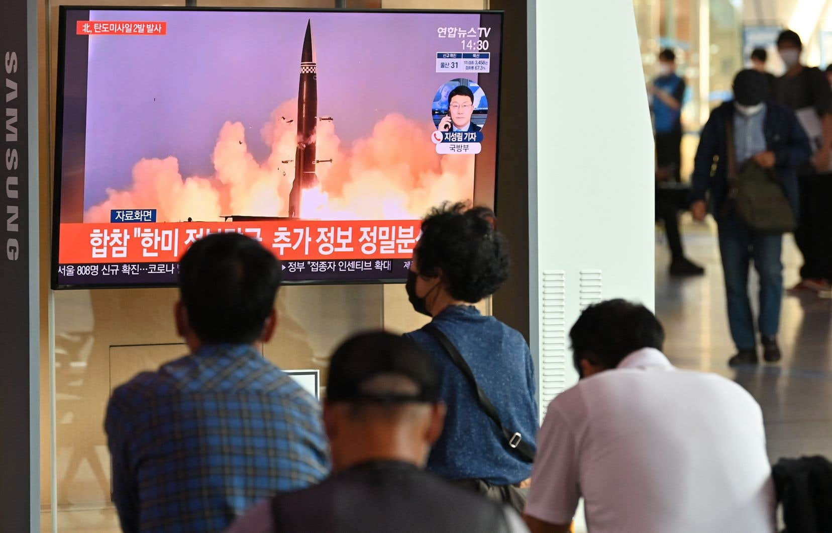 Selon l'armée de Séoul, le Nord a tiré «deux missiles balistiques de courte portée depuis la province du Pyongan du Sud, en direction de l'est, vers la mer».