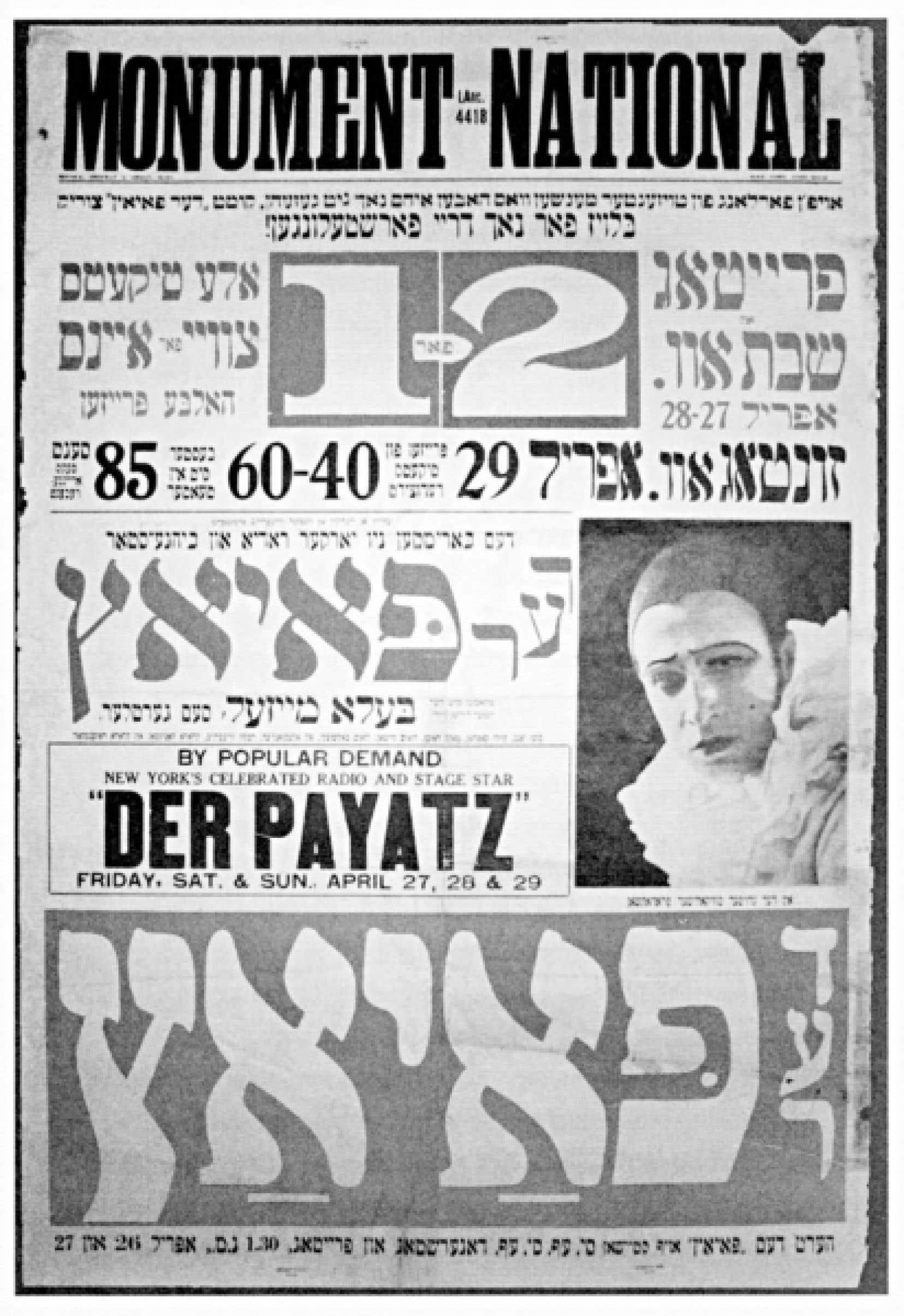 Affiche de la pièce «Der Payatz» («Le clown»), présentée au Monument-national en 1934. <br />