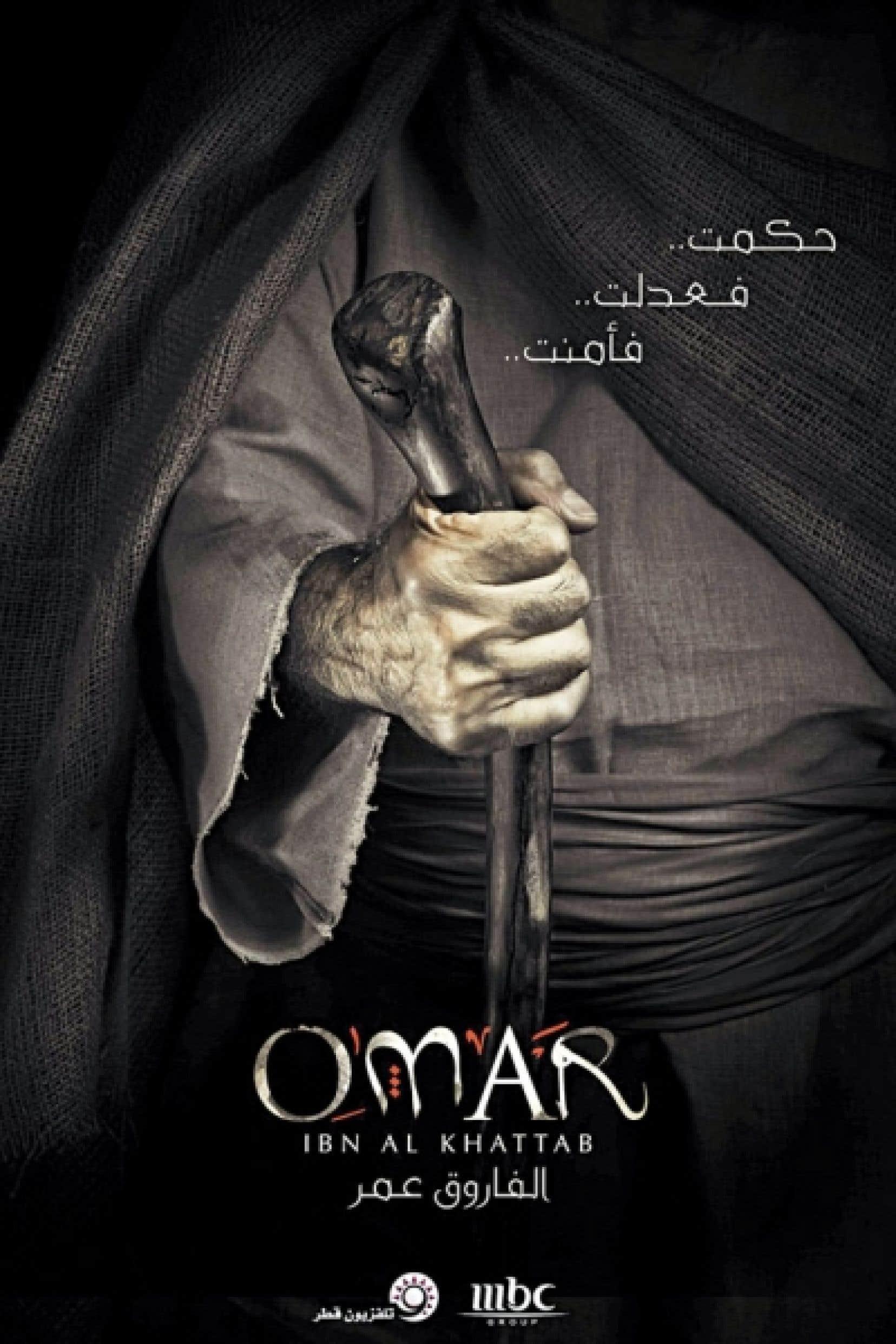 Selon les créateurs de la télésérie Omar, la chaîne Middle East Broadcasting Centre, il s'agit de la plus grande production arabe.