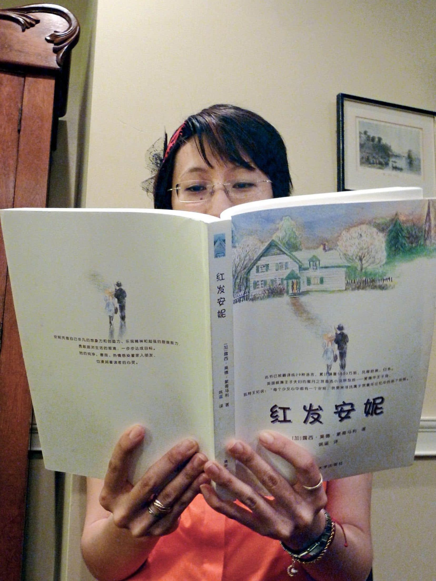 Preuve de son succès, l'Association nationale des éditeurs a sélectionné le célèbre roman de Lucy Maud Montgomery parmi les 50 romans ayant le plus d'influence en Chine.