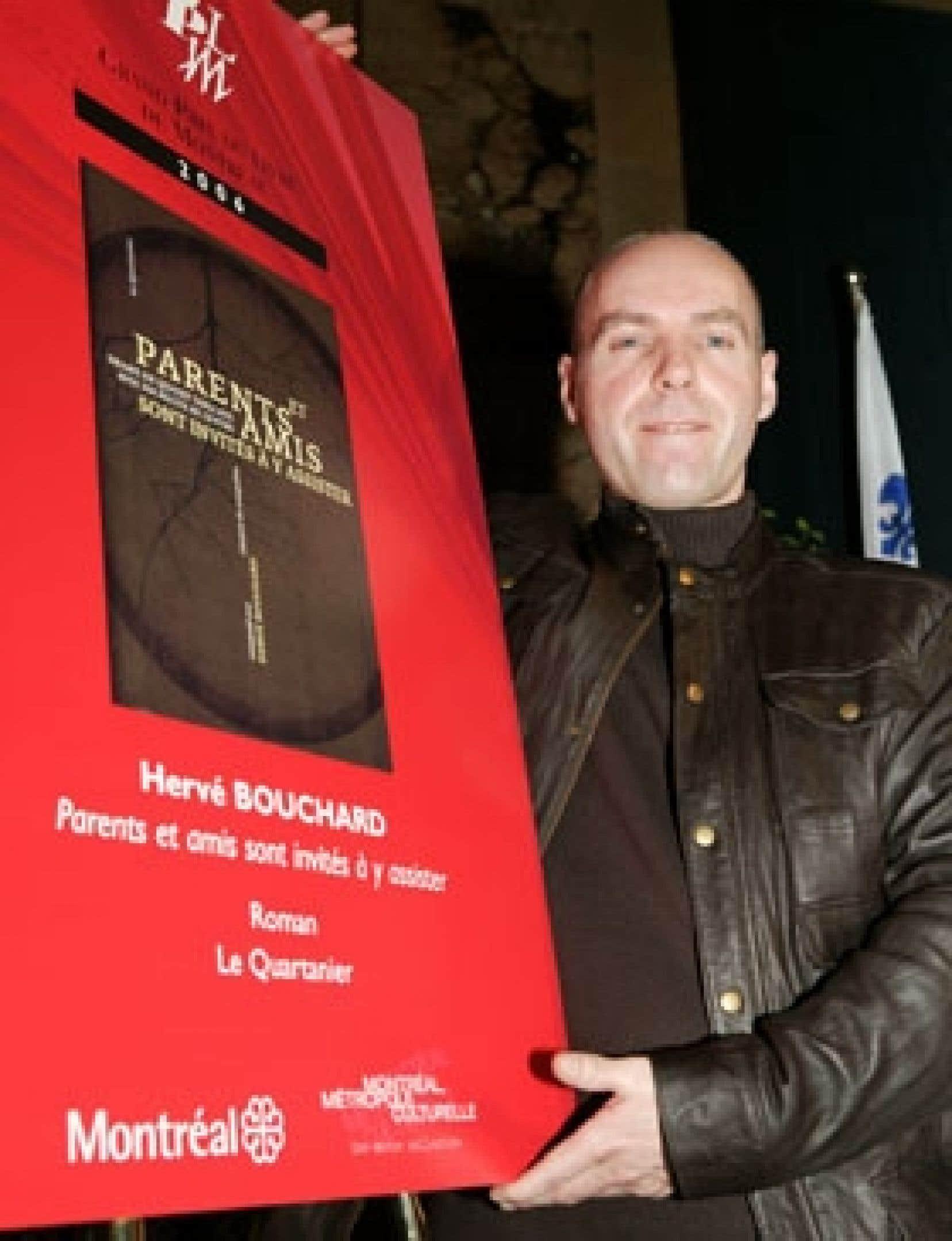 Hervé Bouchard