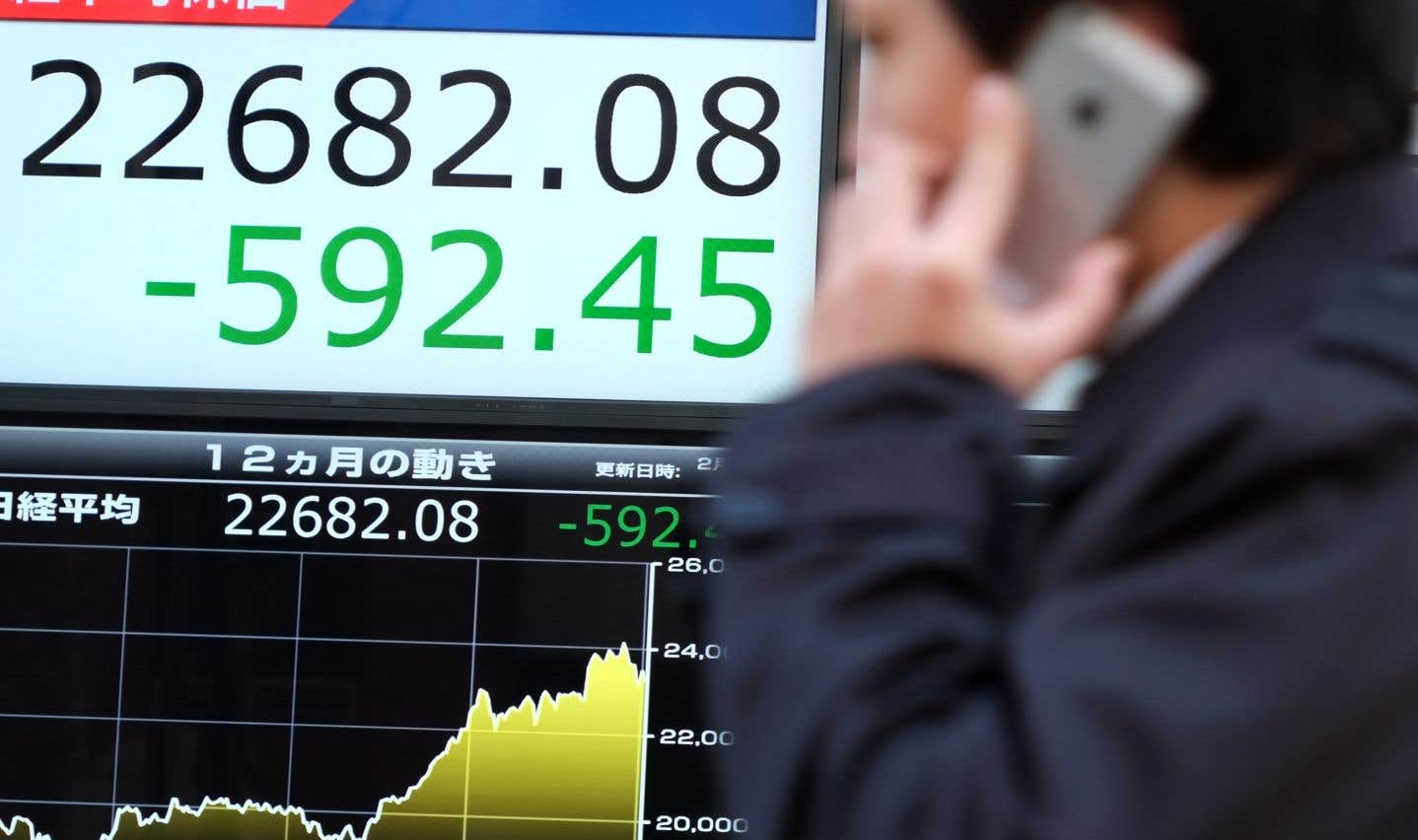 La Bourse de Tokyo lors de sa fermeture, lundi