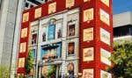 La fresque controversée sera peinte sur un des murs aveugles de l'édifice Marie-Guyart à Québec.